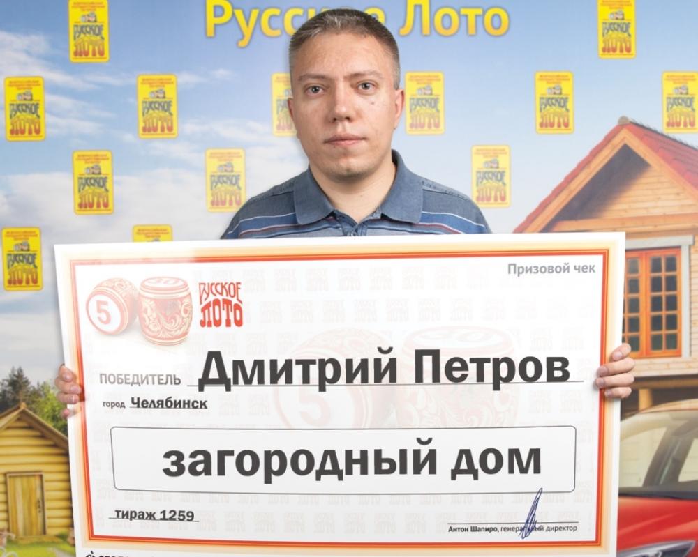 Счастливый билет Дмитрий купил в подарок матери.