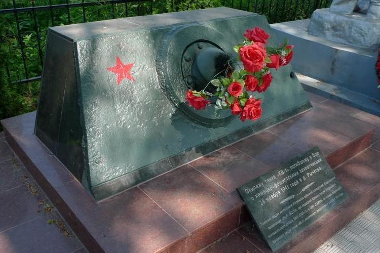 Есть сведения, что монумент сделан на основе кормового листа башни того самого советского танка КВ-1, в момент взрыва он улетел в огород к одному из жителей и пролежал там 64 года.
