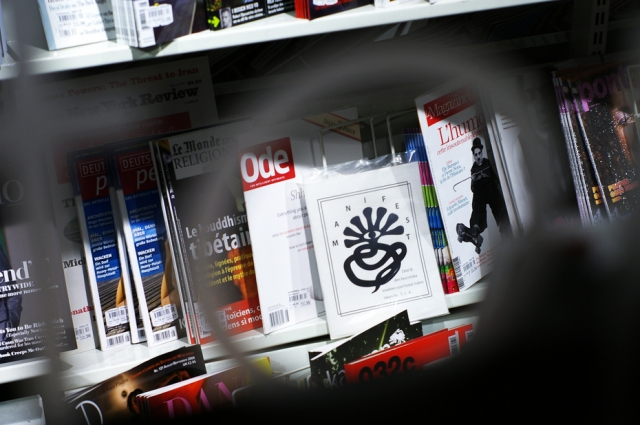 Манифест SLA для продажи в магазине-журнале в Стокгольме, август 2008 г.