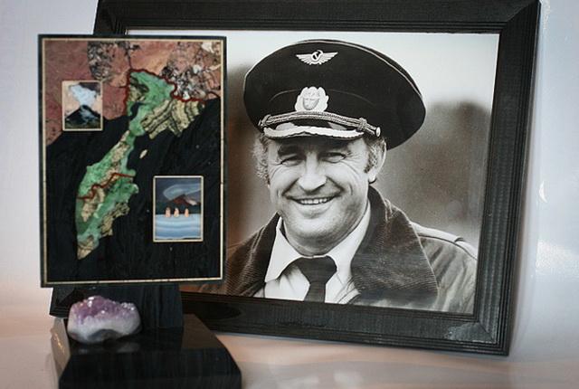 Приз памяти Владимира Самарского