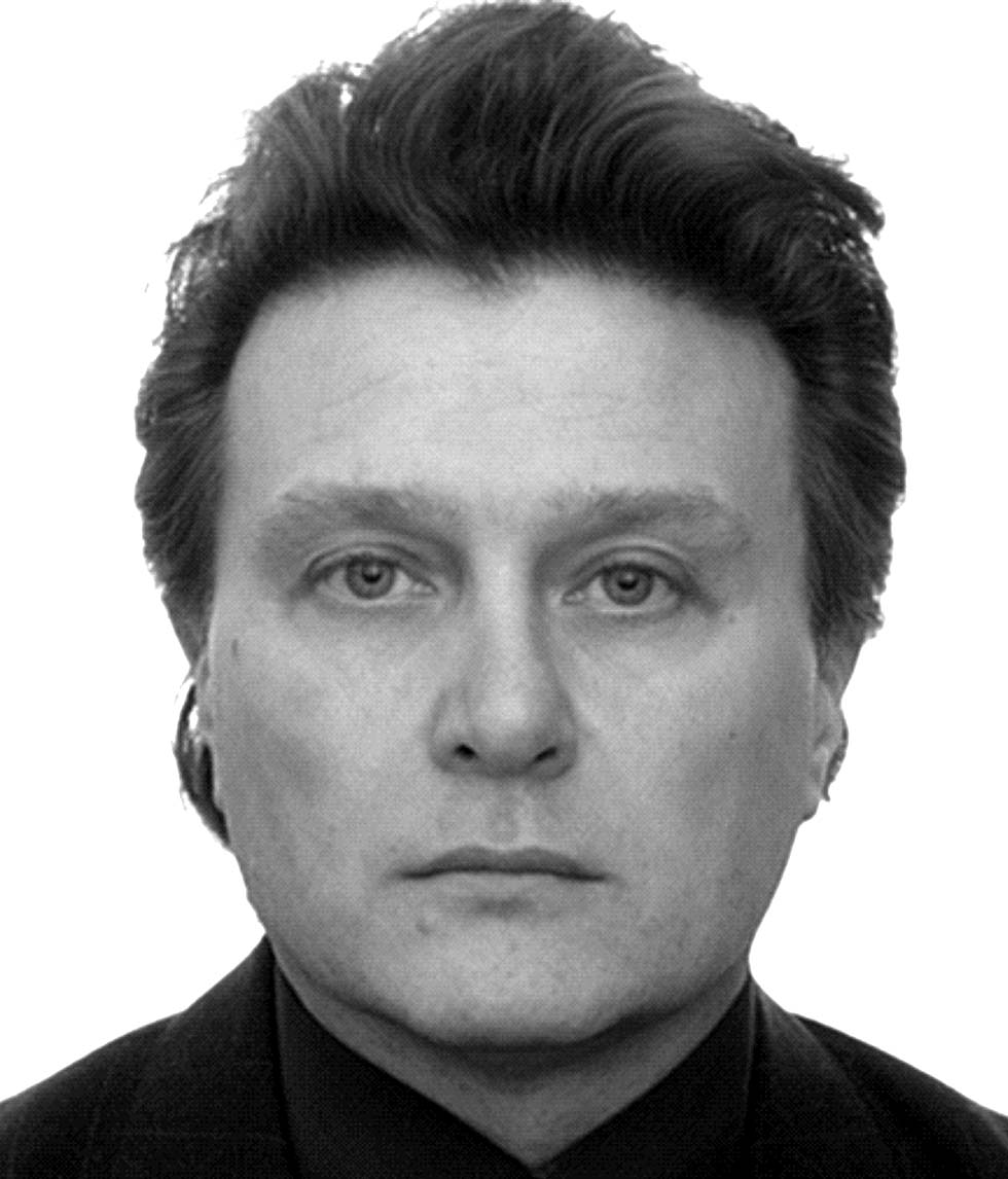 Александр Кононенко