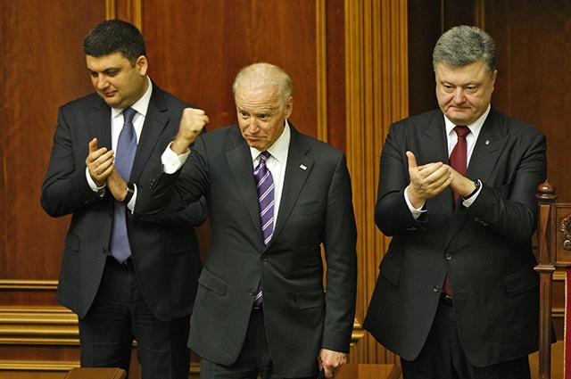 Визит Джо Байдена в Киев.