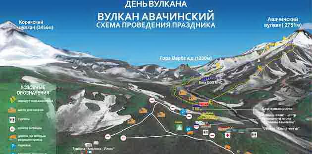 Схема лагеря на День вулкана.