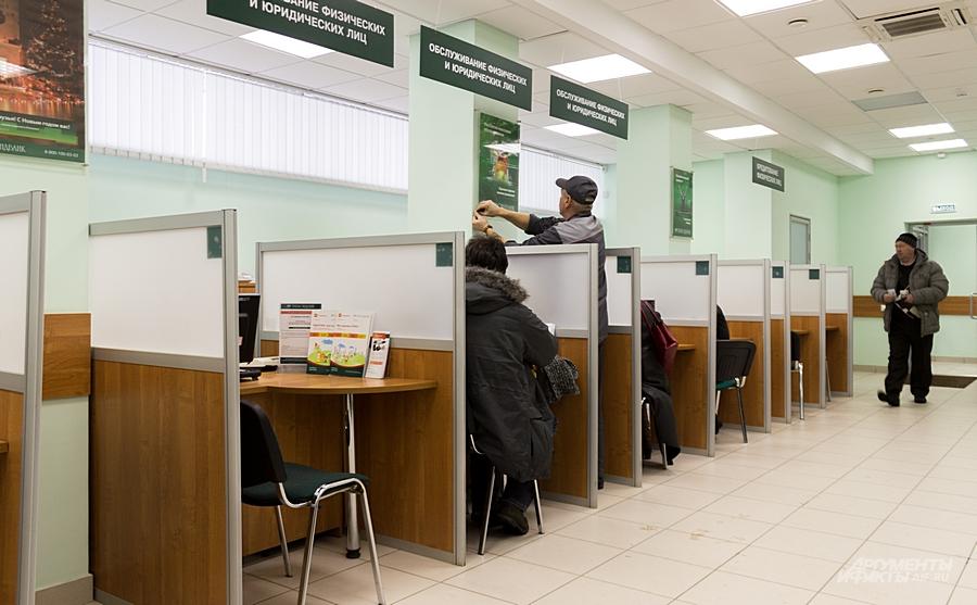 С главного офиса банка уже начали снимать вывеску.