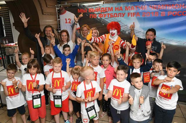 Участники программы с Макдоналдс.