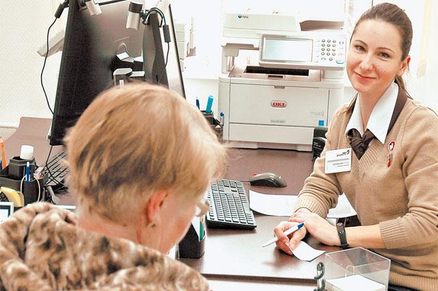5 тысяч жителей в неделю принимает центр госуслуг района.