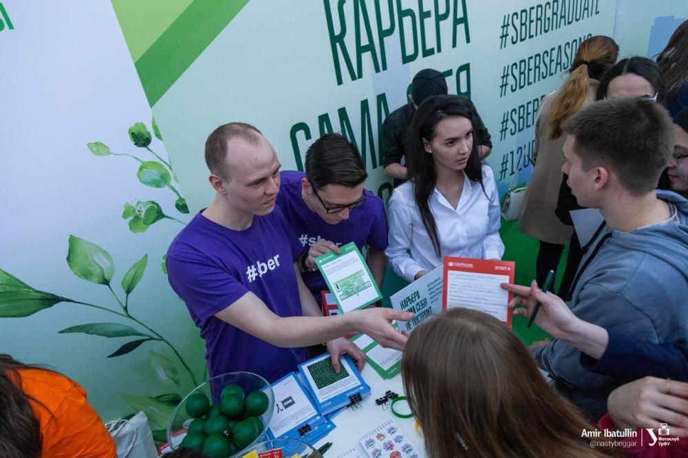 Участники мероприятия общались с представителями компаний и заполняли анкеты.