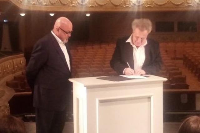 Евгений Горенбург и Андрей Шишкин подписали соглашение о сотрудничестве в рамках фестиваля.