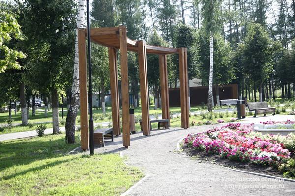 парк в Инзе