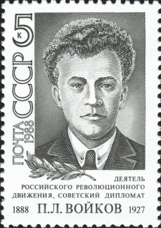 Марка СССР, 1988 год