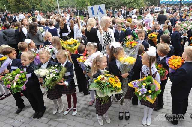 школа, класс, Москва