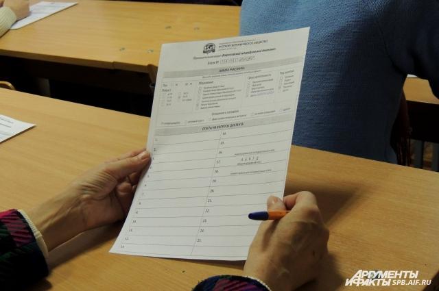 В 12 часов участникам диктанта раздали бланки для ответов.