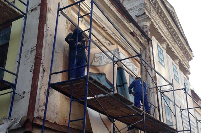 Реконструкция музея