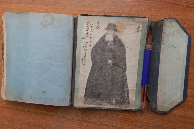 В музее Михайловки Прокопьевского района хранится записная книжка 1920 г. В ней записаны молитвы на чувашском языке.