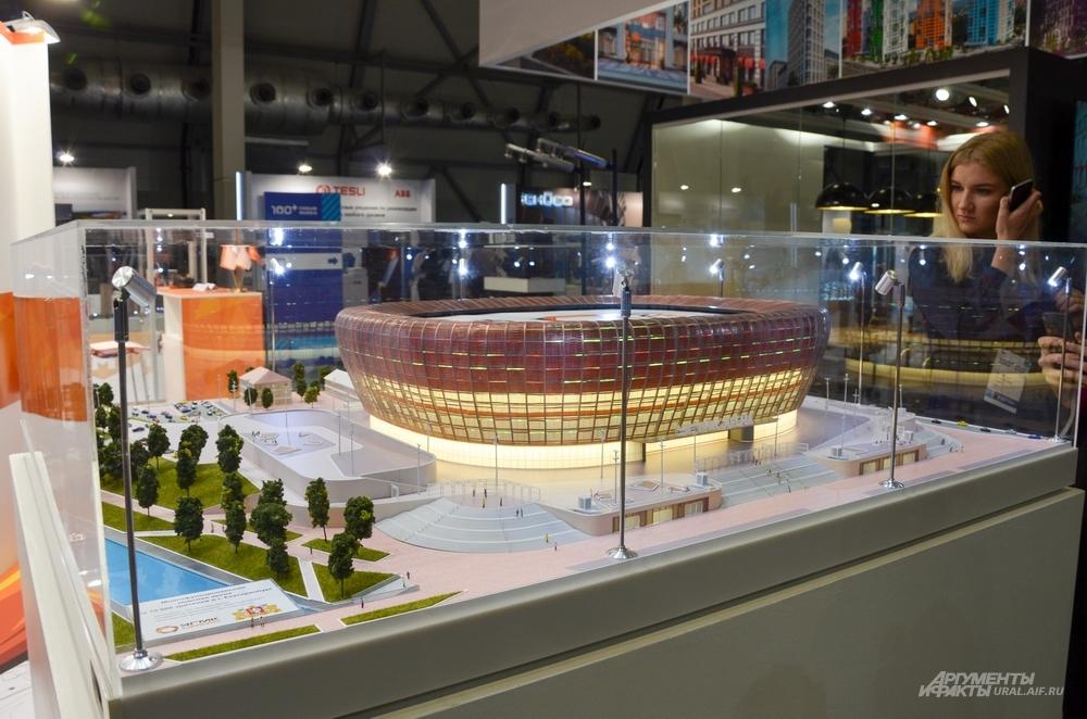 Так будет выглядеть ледовая арена в Екатеринбурге – «УГМК-Арена».