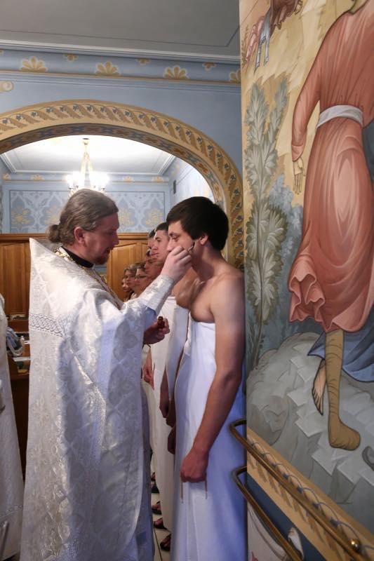 Таинство крещения.