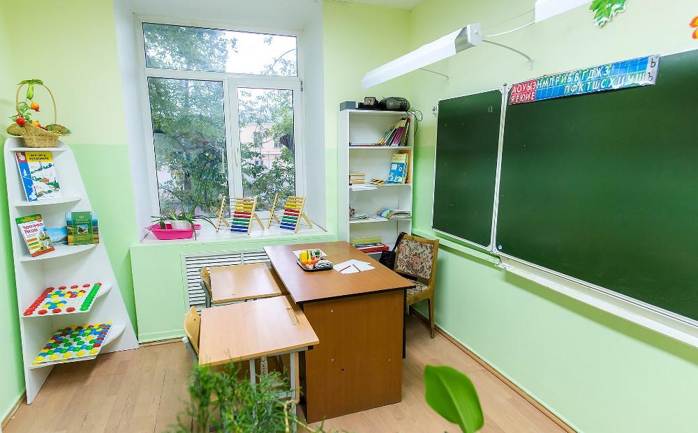 Учебный класс.