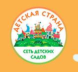 Сейчас логотип сети выглядит так. «Маленькую» страну заменили на «детскую».