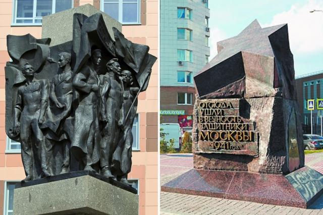 Слева направо: скульптура в Самоцветах; Памятник «Они уходили в вечность» в Красногорске.