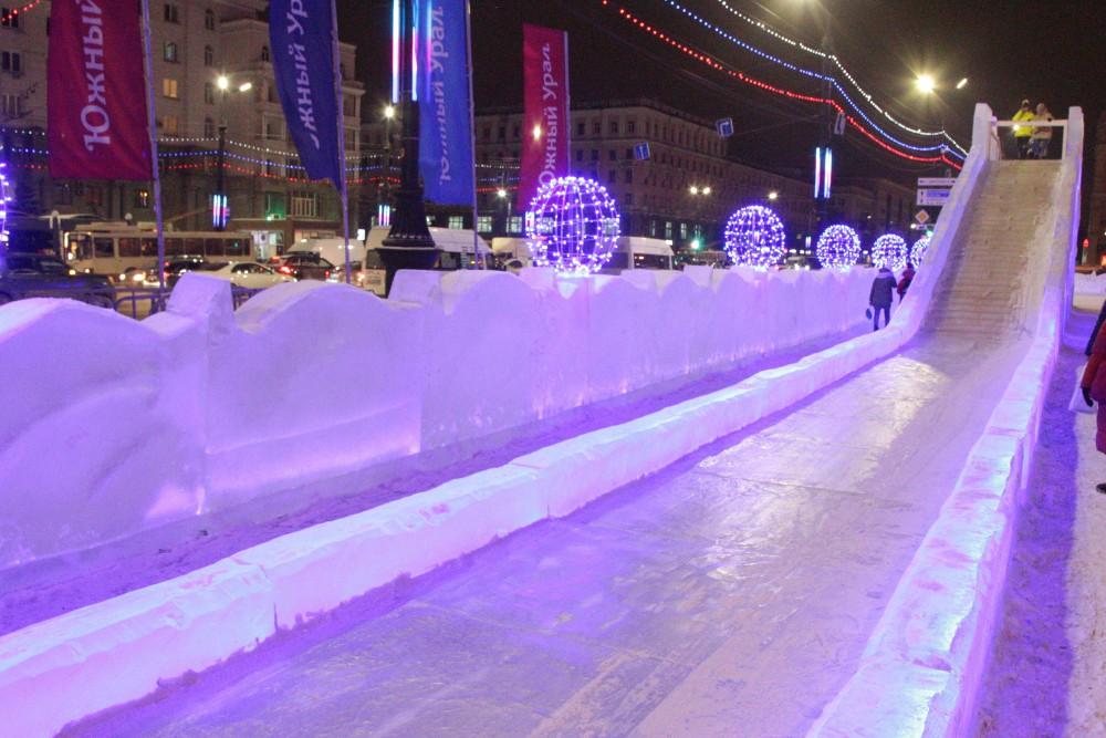 Ледовый городок в Челябинске