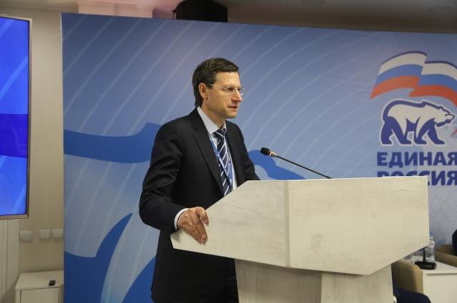 Александр Бройченко: «Онлайн-технологии помогают быть ближе к людям и оперативно им помогать».