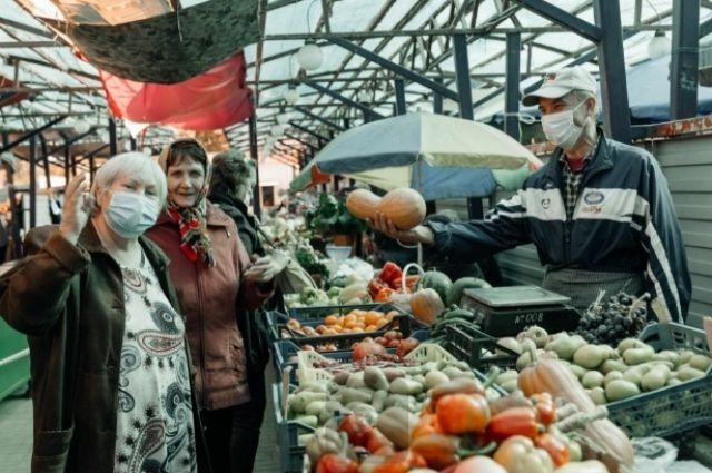Рынок в Белгороде