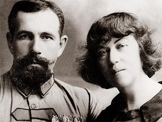 Шурочка и Павел Дыбенко