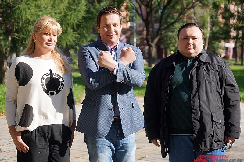 Альбина Селицкая, Дмитрий Штоколов и Данис Глинштейн