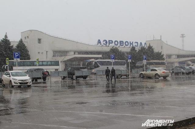 В день катастрофы в Ростове шел дождь со снегом, был сильный ветер.