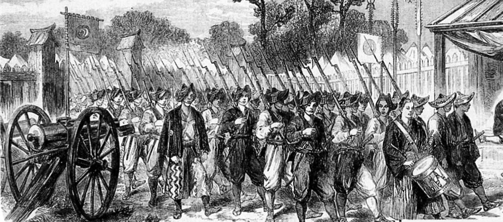 Войска сёгуната Токугава (1864).