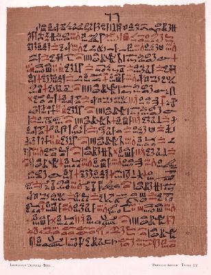папирус Ебера