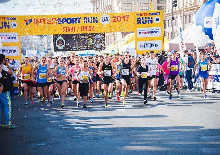 Спортивный фестиваль Intersport Fest 2018