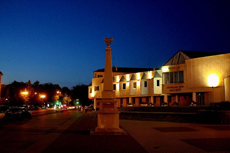 Белгородский краеведческий музей