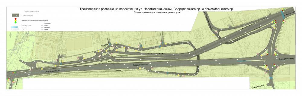 Транспортная развязка Челябинск.