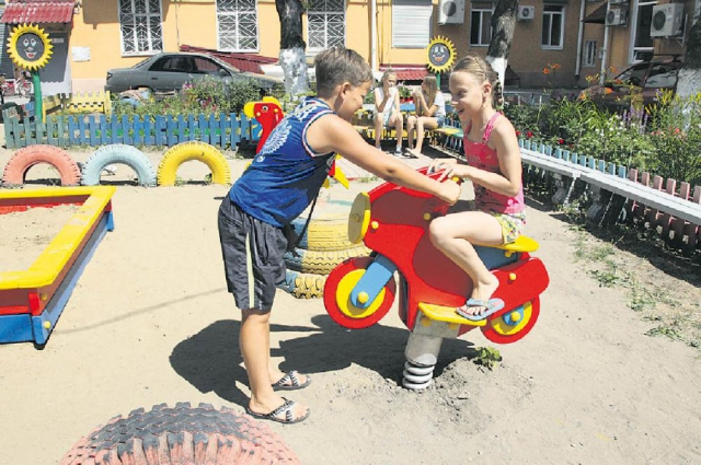Строительство парка обойдётся в 6,5-7 млн рублей.