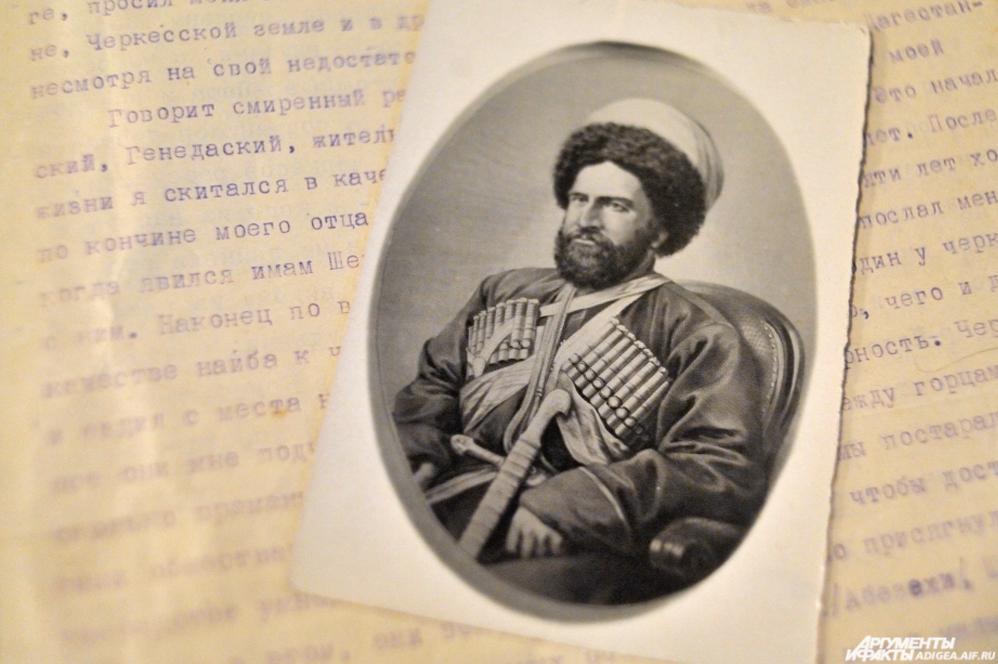 Мухаммед Амин.