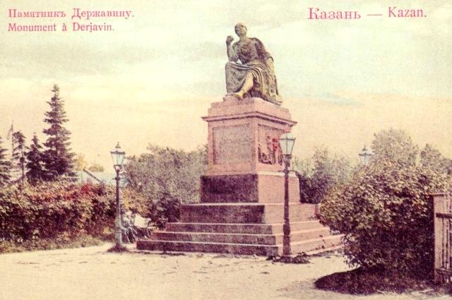Памятник Гавриилу Державину.