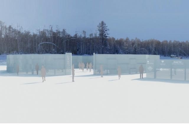Вот так будет выглядеть ледяная библиотека чудес со стороны.