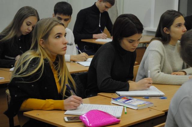 На курсах ПГНИУ можно будет «прокачать» по математике, истории и обществознанию.