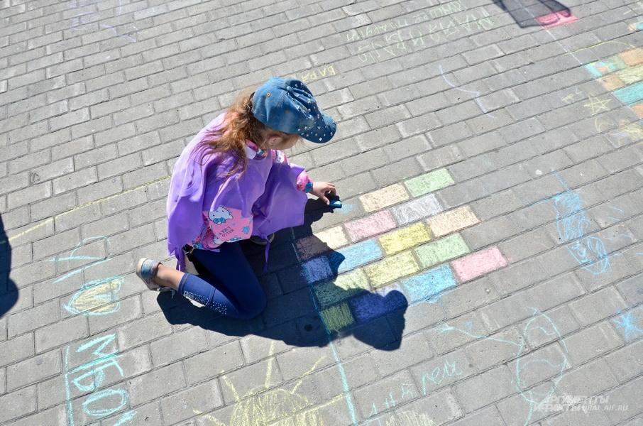 День защиты детей – 2017 в Екатеринбурге.