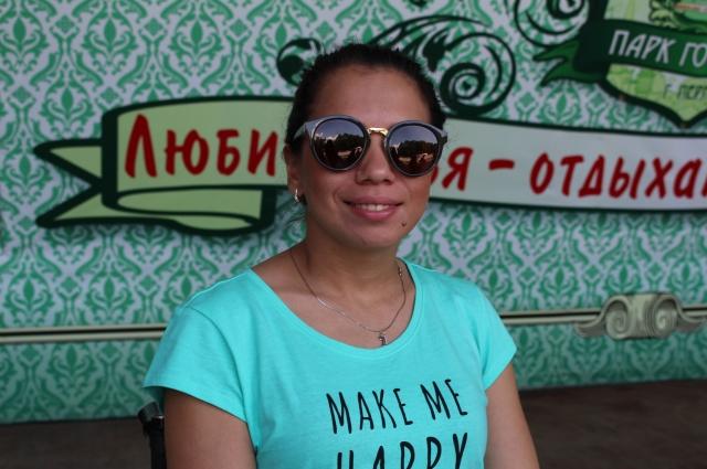 Диана Рахматуллина (Башкирия)