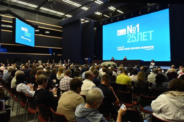 Пресс-конференцию транслируют в прямом эфире.