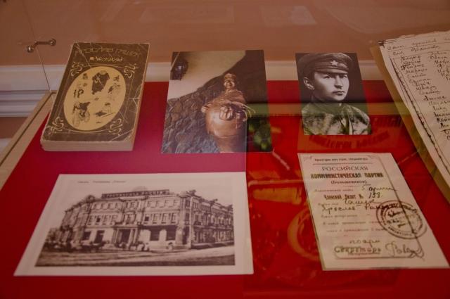 Ярослав Гашек написал бы больше, быть может и об Омске, но рано умер. В 1923 году.