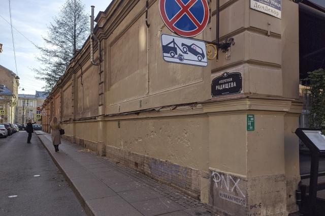 Коммунальные службы уничтожили галерею.
