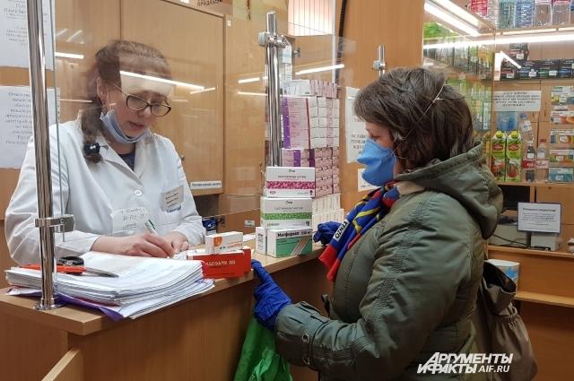 Не во всех аптеках есть нужные лекарства.