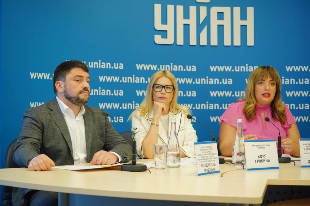 Пресс-конференция Владислава Трубицына.