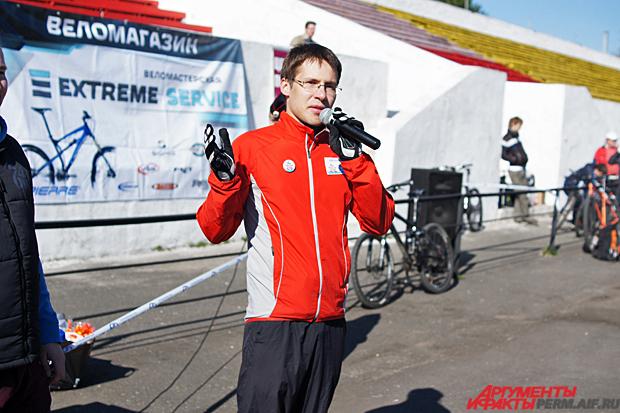 Константин Никоноров, организатор сообщества ВелоПермь