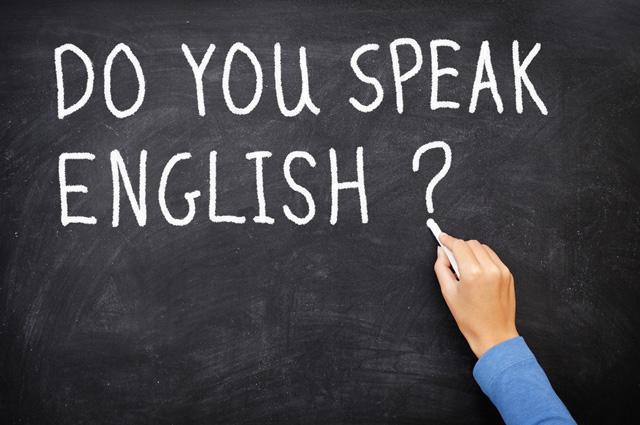 иностранный язык, обучение