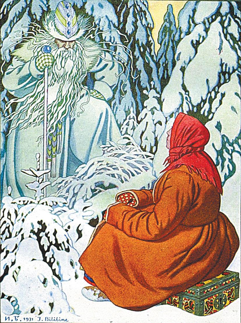 Иван Билибин. Иллюстрация к сказке «Морозко». 1931 г.