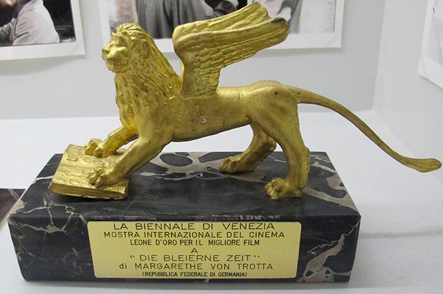 Золотой лев.